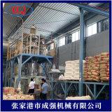 pvc自動配混生產線 PVC配混線集中供料系統