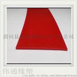 pvc 防隔音密封条天然橡胶条 可定制