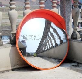 延安哪裏有 廣角鏡凸面鏡反光鏡
