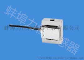 s型拉压力传感器 蚌埠力恒传感器