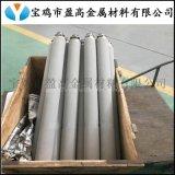 催化剂微细粉尘回收不锈钢粉末烧结滤芯