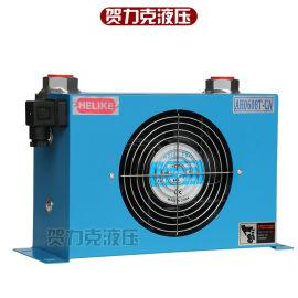 贺力克AH0608T小型风冷油压机液压油冷却器