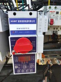 湘湖牌RM4TG20相序保护器安装尺寸