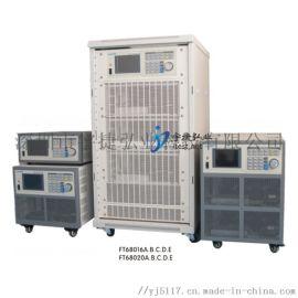 费思 超大功率电子负载FT6803A