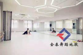 厂家供应北京舞蹈地胶 绿色环保地胶