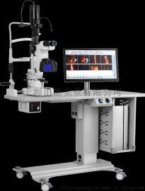 数码裂隙灯显微镜  BL-88D