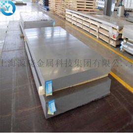 现货5052-O态氧化铝板 5052西南铝材 5052国标**铝 规格齐全可贴膜剪裁