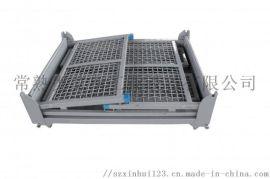 标准金属网箱 折叠金属周转网箱厂家