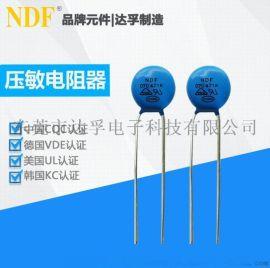 供应20D系列压敏电阻器