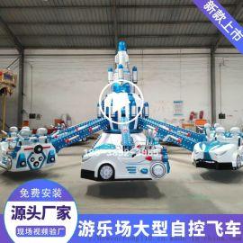 8臂自控飞车 自控飞机 自控汽车 旋转升降飞机