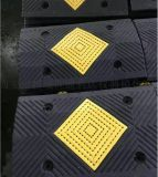 西安铸铁减速带橡胶减速带