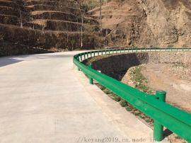 高速公路防撞护栏板/公路护栏规格