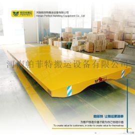 液压弧形平板车轨道转运平台车钢结构搬运车间电平车