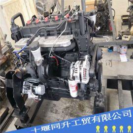 康明斯电控柴油挖掘机发动机 QSB6.7-C160