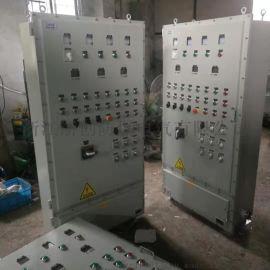 防爆照明动力配电箱生产厂家