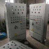 防爆照明動力配電箱生產廠家