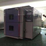 高低溫衝擊試驗箱半導體