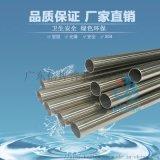 江西信燁薄壁不鏽鋼水管雙卡壓不鏽鋼自來水管