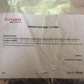 少量法国阿科玛PPA含氟加工助剂转让