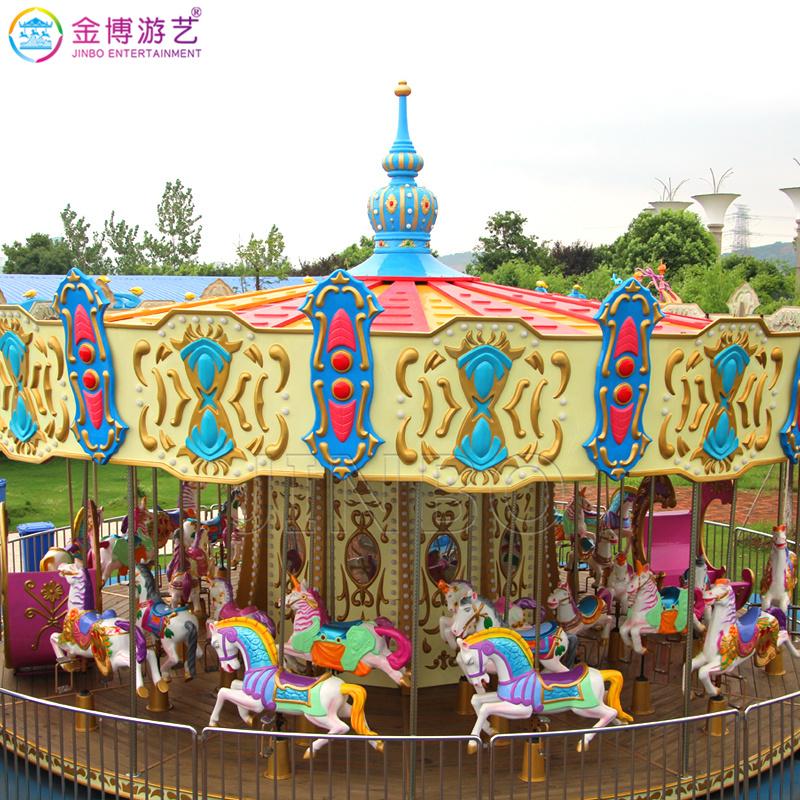 田園綜合體運營的兒童旋轉木馬 室內豪華轉馬訂製廠家