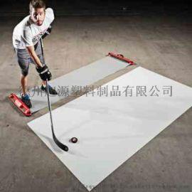 轮滑滑板冰刀速滑滑行板冰球练习板儿童成人训练板