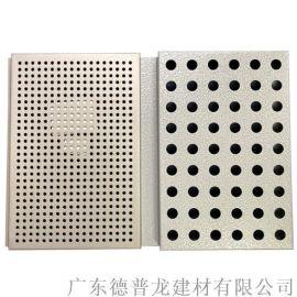冲孔异形吊顶幕墙 外墙造型铝单板