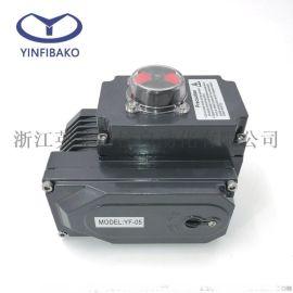 英菲百控  电动执行器YF-05  电动头 可配球阀蝶阀等