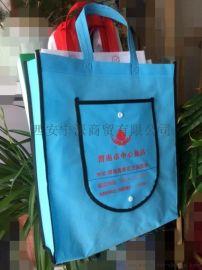 西安无纺布袋制作 免费设计帆布袋 市内可送货
