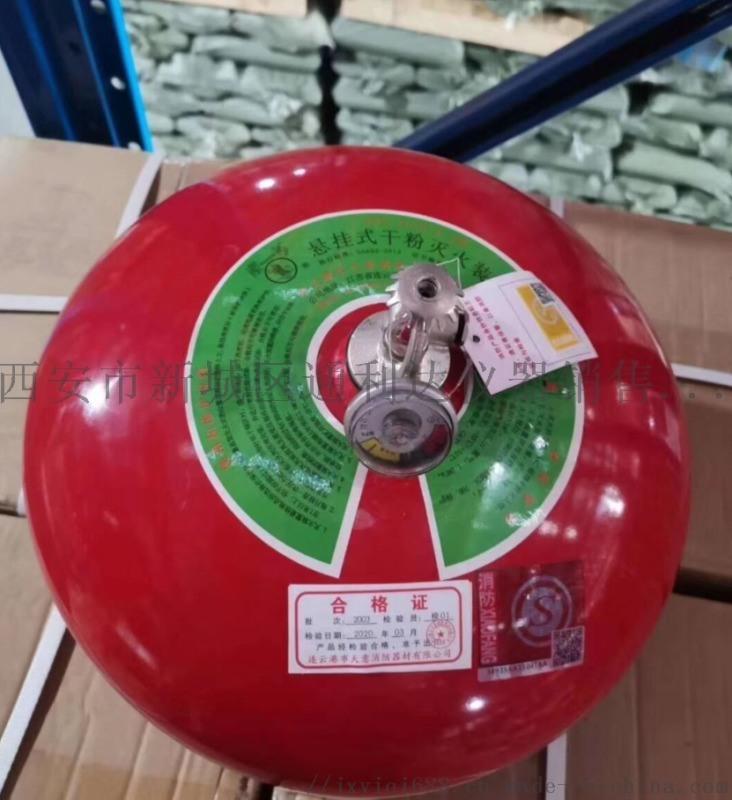 西安4公斤干粉灭火器