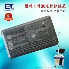 万达CHJ激光系列雕刻机光纤打标机激光打码/金属非金属喷码机