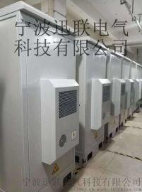 5G户外一体化电源柜,5G电源柜5G基站一体柜