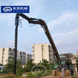 树坑钻孔螺旋钻机 挖机带旋挖螺旋钻机