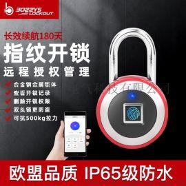 P2Z指纹挂锁智能挂锁 可选颜色