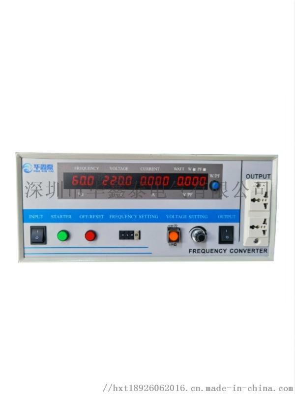 單進單出2000W交流變頻電源2KVA變頻穩壓電源