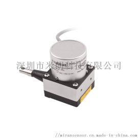 米朗MPS-XS拉绳位移传感器高精度拉线位移传感器