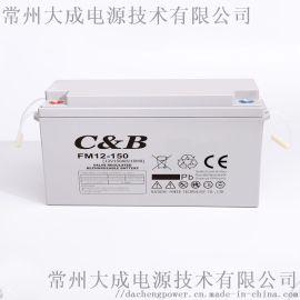 12V150AH閥控式鉛酸蓄電池/膠體太陽能蓄電池