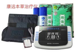 中药提速治疗仪厂家DGN-1C