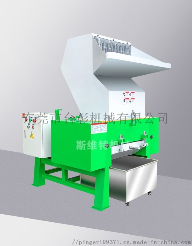 吨包袋塑料破碎机 800型薄膜粉碎机  广东东莞