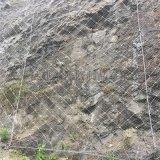 湖南礦山邊坡防護網 sns柔性防護網