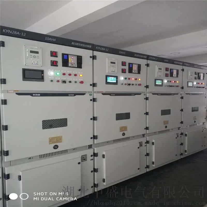 中高压固态软启动柜  晶闸管软起动控制柜