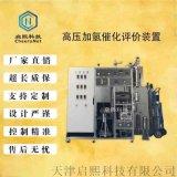 专业定制小型催化剂挤条机, 宁夏**自治区