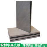 高光免漆板e0 高光泽高光板三聚 胺饰面板