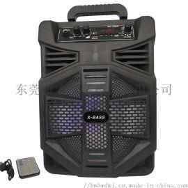 audiobop便携式蓝牙音箱