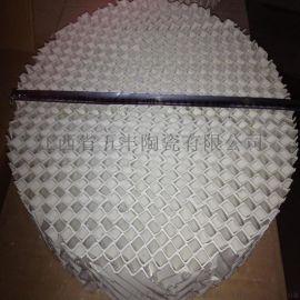 規整填料陶瓷波紋填料