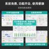 三相電錶 遠程抄表有功智慧電能表 杭州華立DTS541