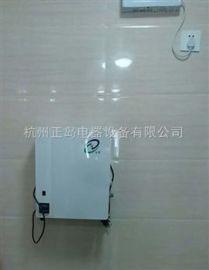 公厕除臭机,公厕雾化除臭机,公厕喷雾除臭机