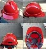 西安璃钢安全帽