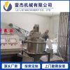 真空加料机,真空计量称重,计量供料系统
