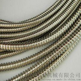 激光器穿线彩色波纹管 铠装Φ12包塑金属软管