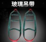 福州玻璃吊装带防割耐磨